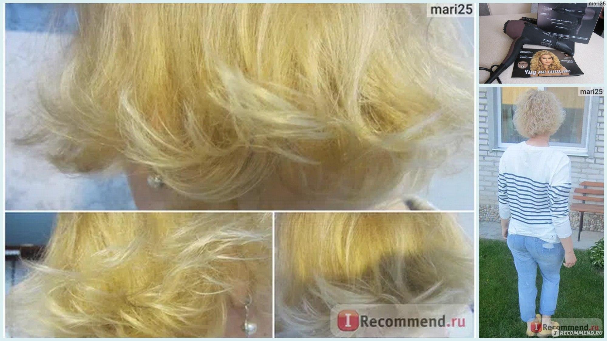 Волосами с мокрым эффектом как сделать 528