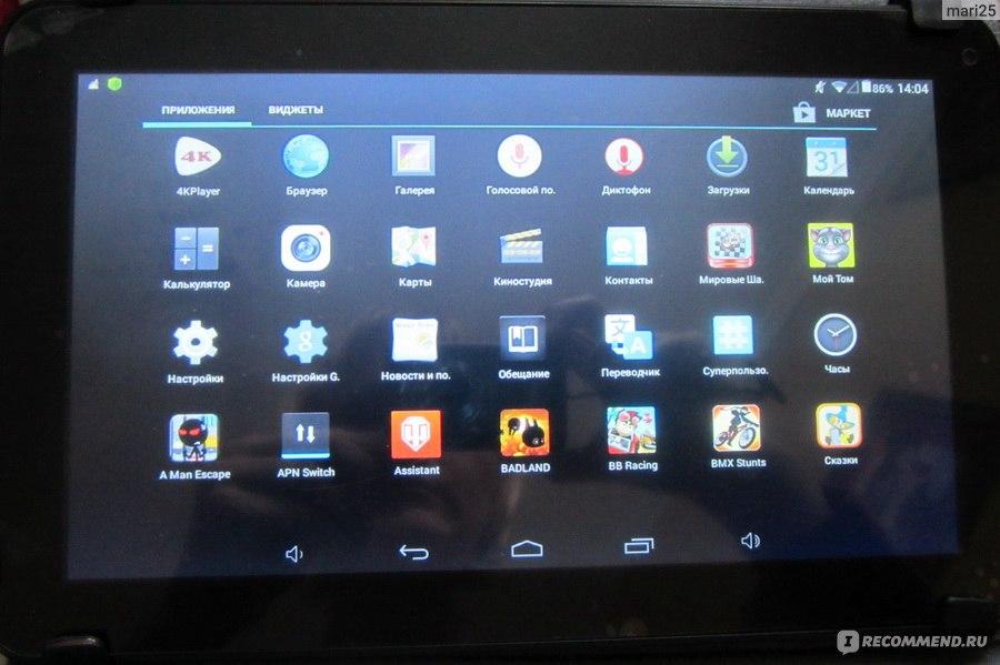 Китайские Планшеты На Android 4