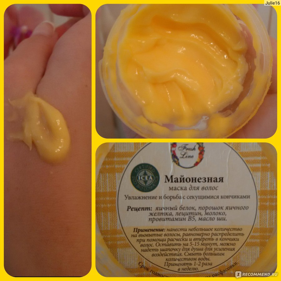 Маска волос майонеза рецепт