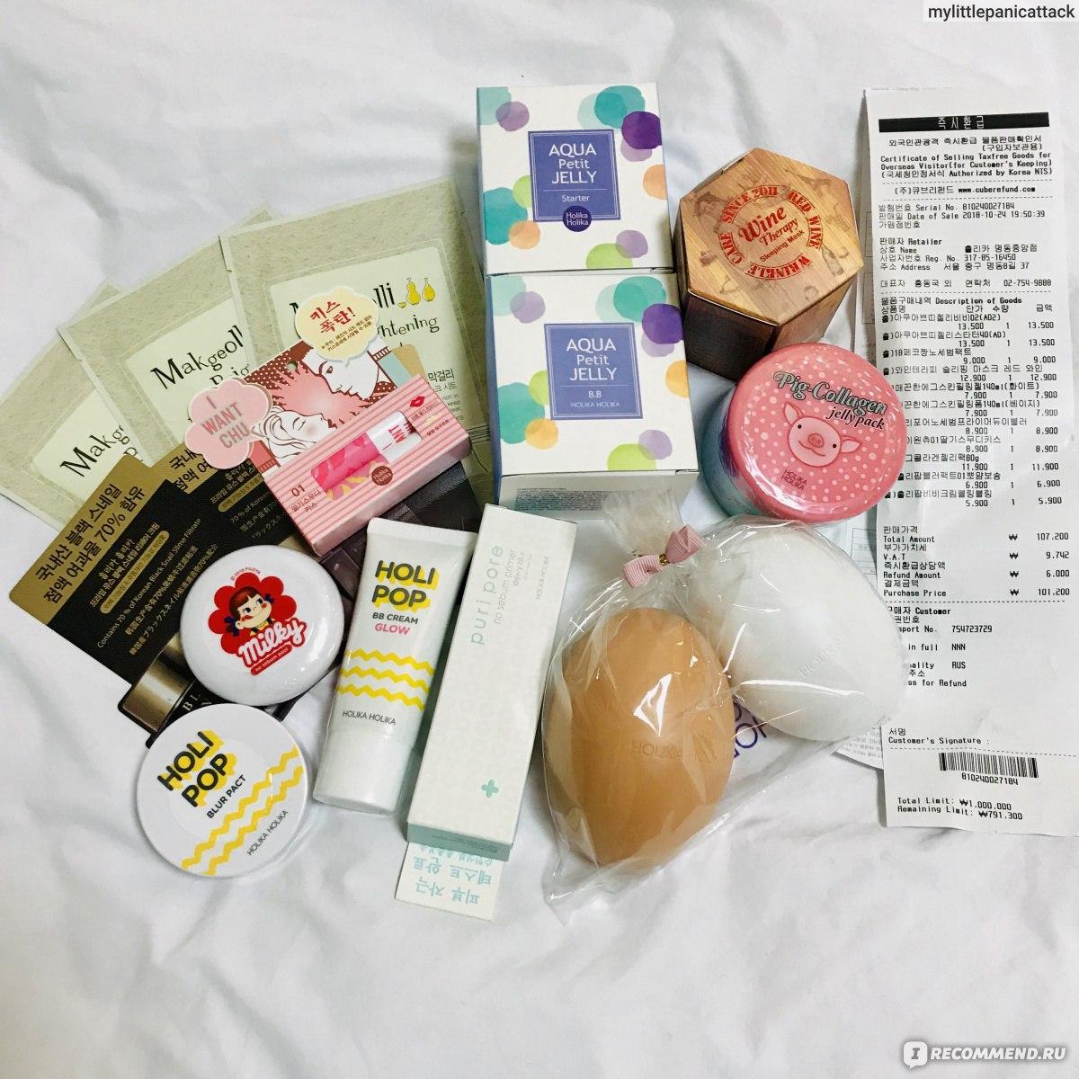 Где купить косметику в корее корейская косметика в волгограде где купить