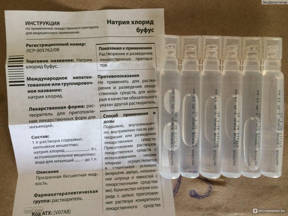 Схема лечения лазолваном и беродуалом 165