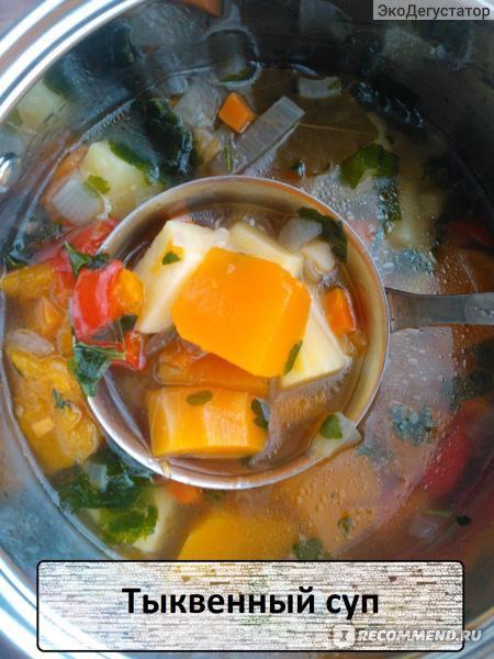 Овощной суп диета отзывы