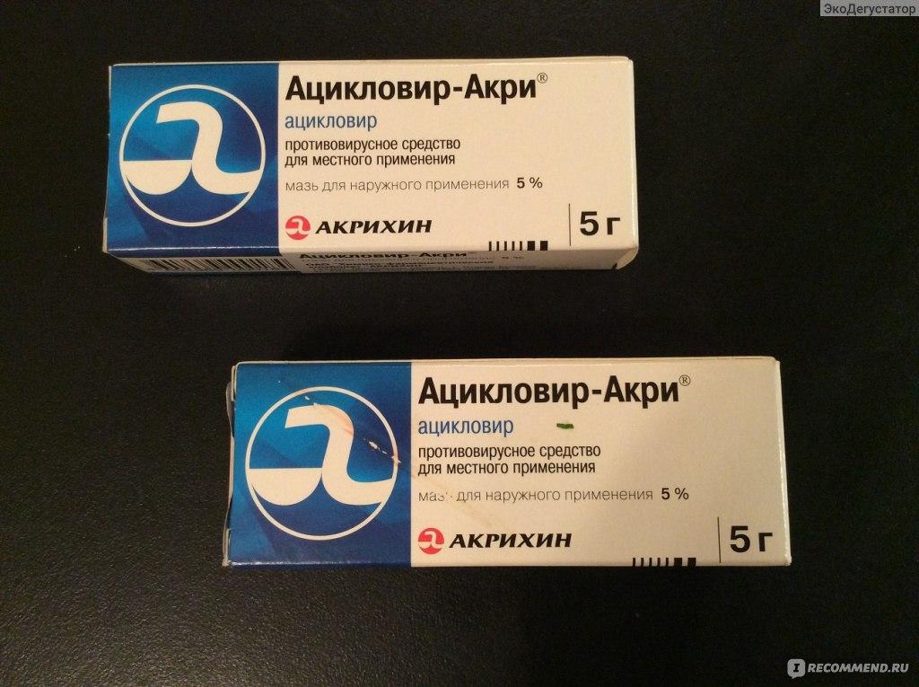 lechenie-disgidroticheskoy-formi-gribka-stop