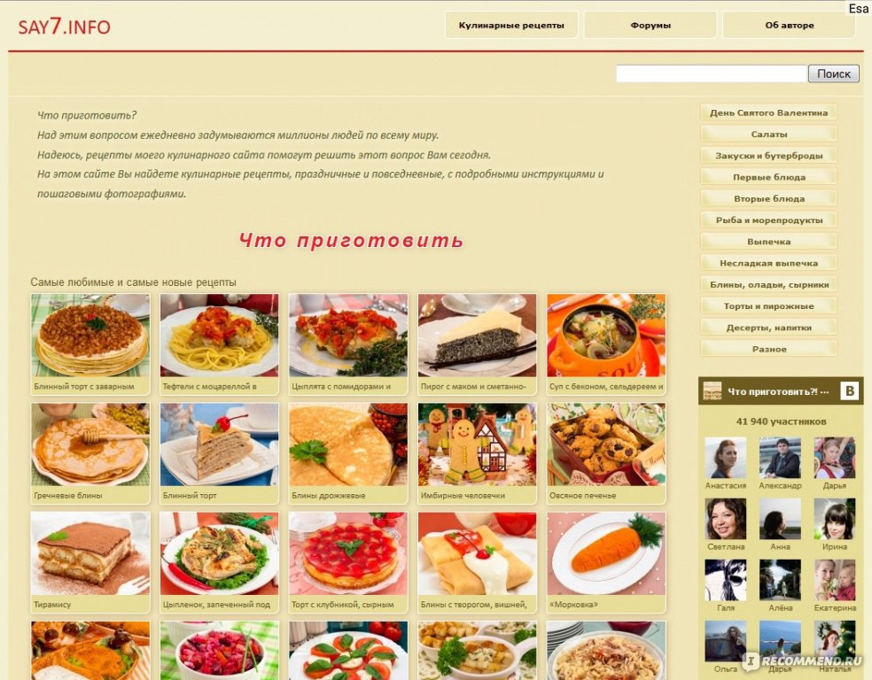 Кулинарные блоги пошаговые рецепты с