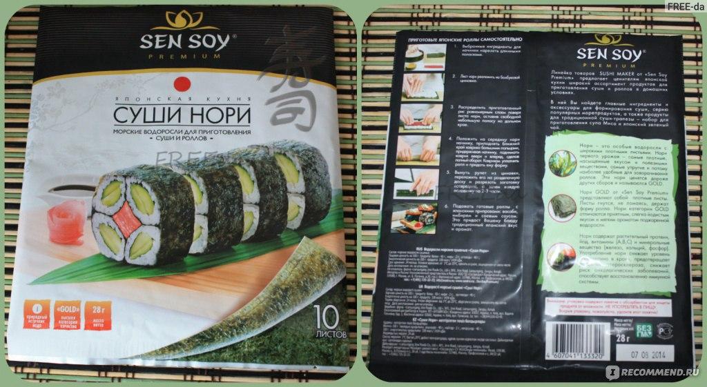 Как сделать суши нори