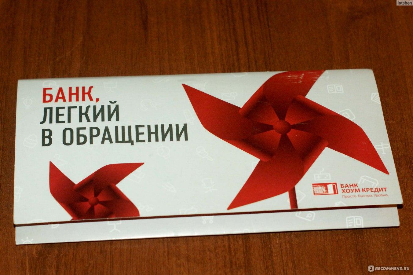 займ у частного лица без залога нотариально в иркутске 2000000 рублей