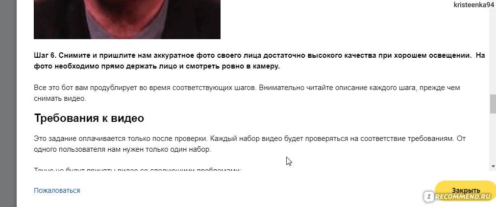 Яндекс одни только порно гифы