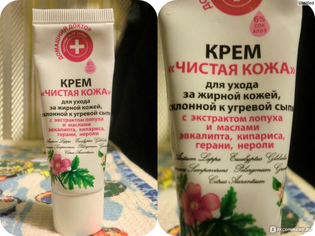 Увлажняющий крем жирной кожи домашних условиях