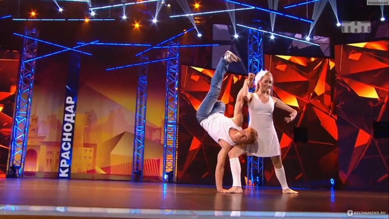 Танцы 4 сезон 22 выпуск 30 декабря 2017 на ТНТ смотреть