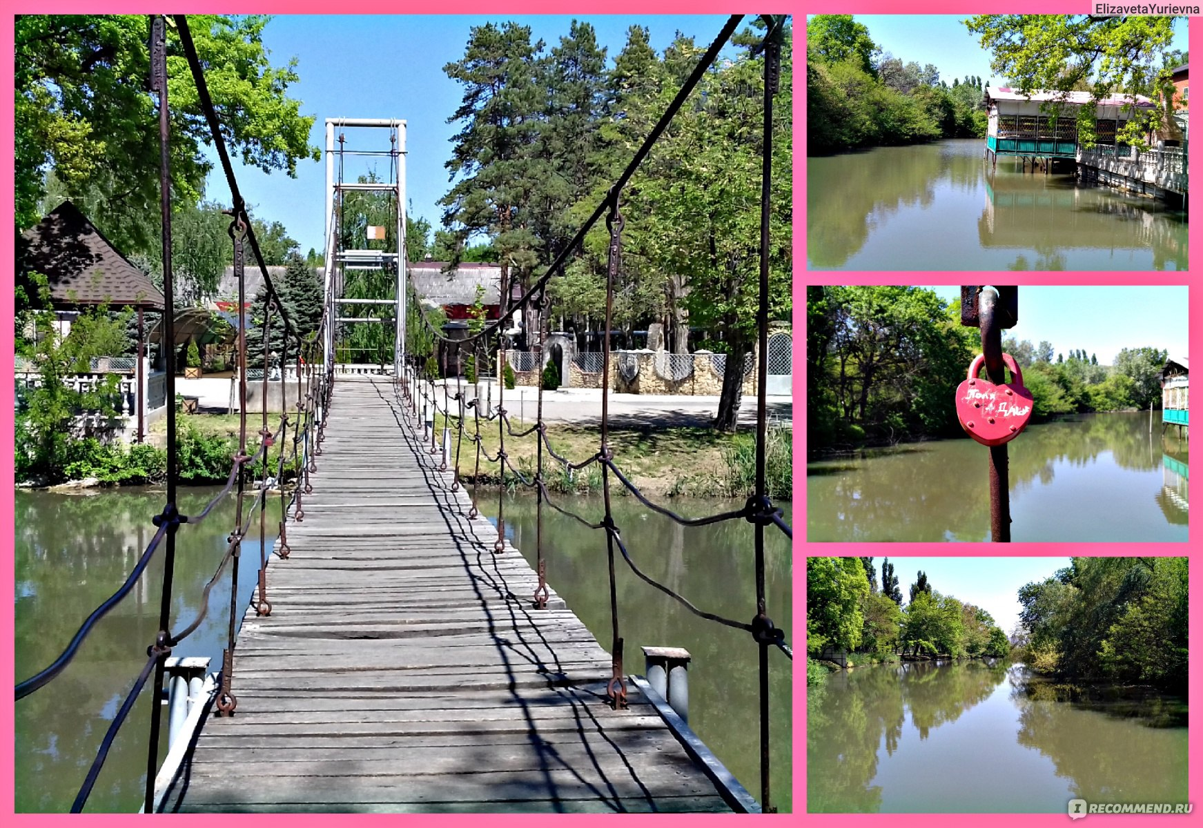 Парк «Солнечный остров» в Краснодаре отмечает юбилей | 1200x1743