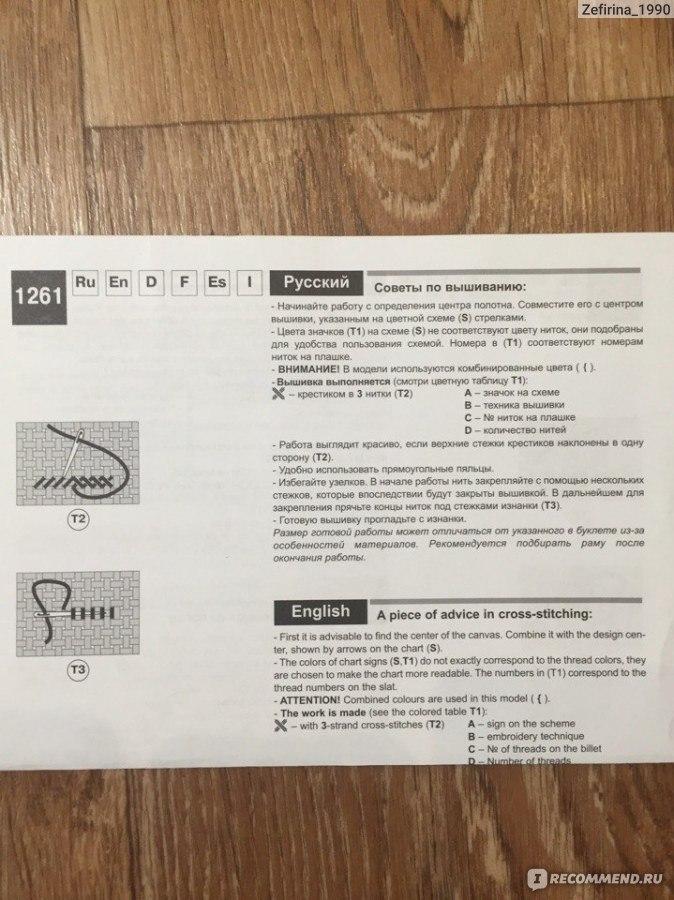 Схемы подключения люстры с 2, 3 3