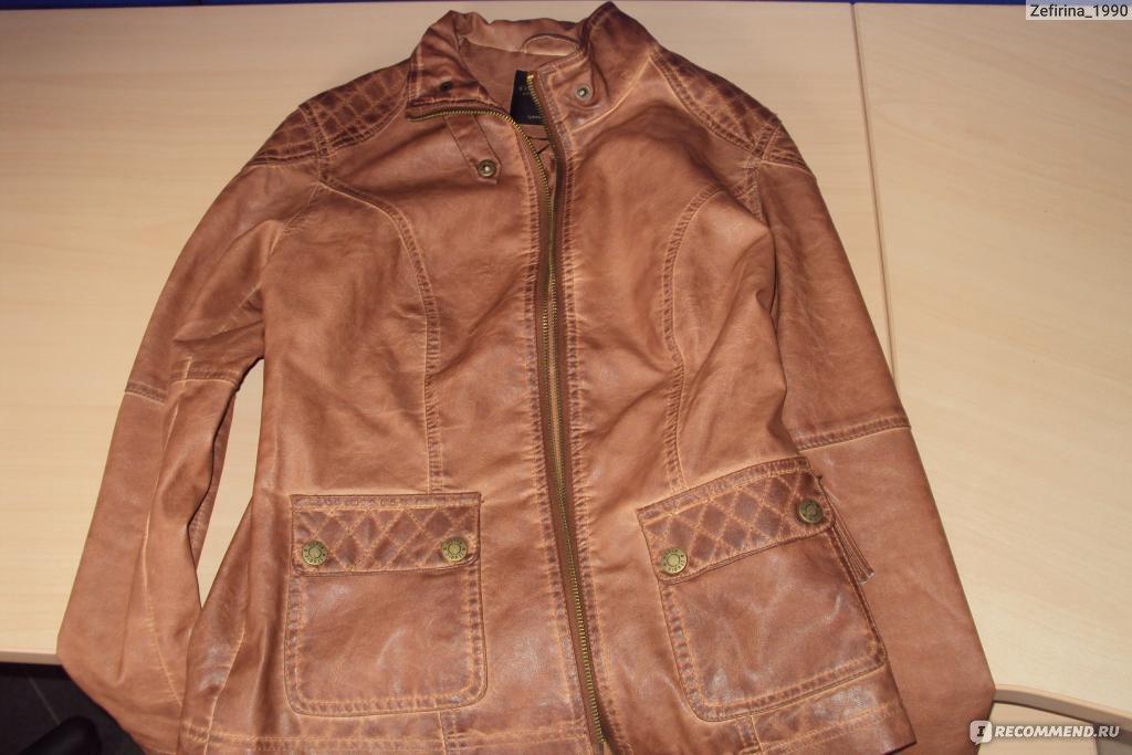 Куртки Остин