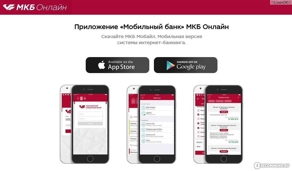 Карта москвы метро 2020 год мцд