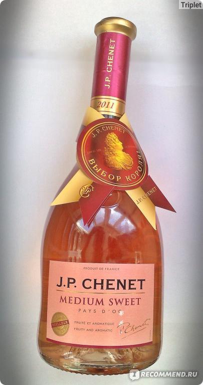 Бренди J P Chenet Хо Цена