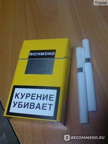 запах табака во рту