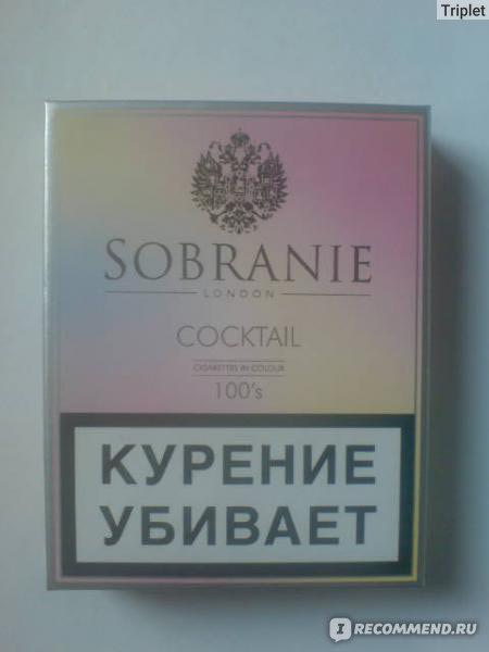 Сигареты собрание купить пачку сигареты магна купить авито
