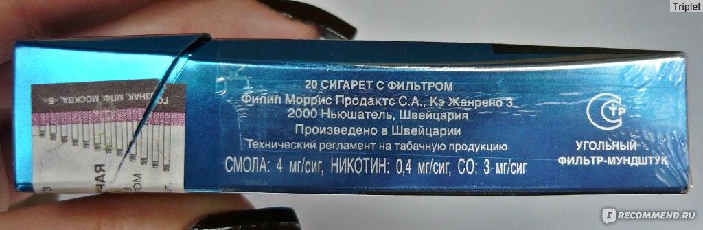 Купить сигареты парламент блоками сигареты оптом производство россия