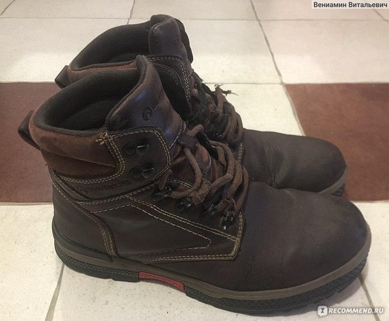 1203186fc Ботинки OUTVENTURE Winkler I - «Обувь плохого качества» | Отзывы ...