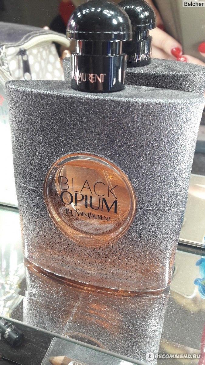 Yves Saint Laurent Black Opium Floral Shock роскошный