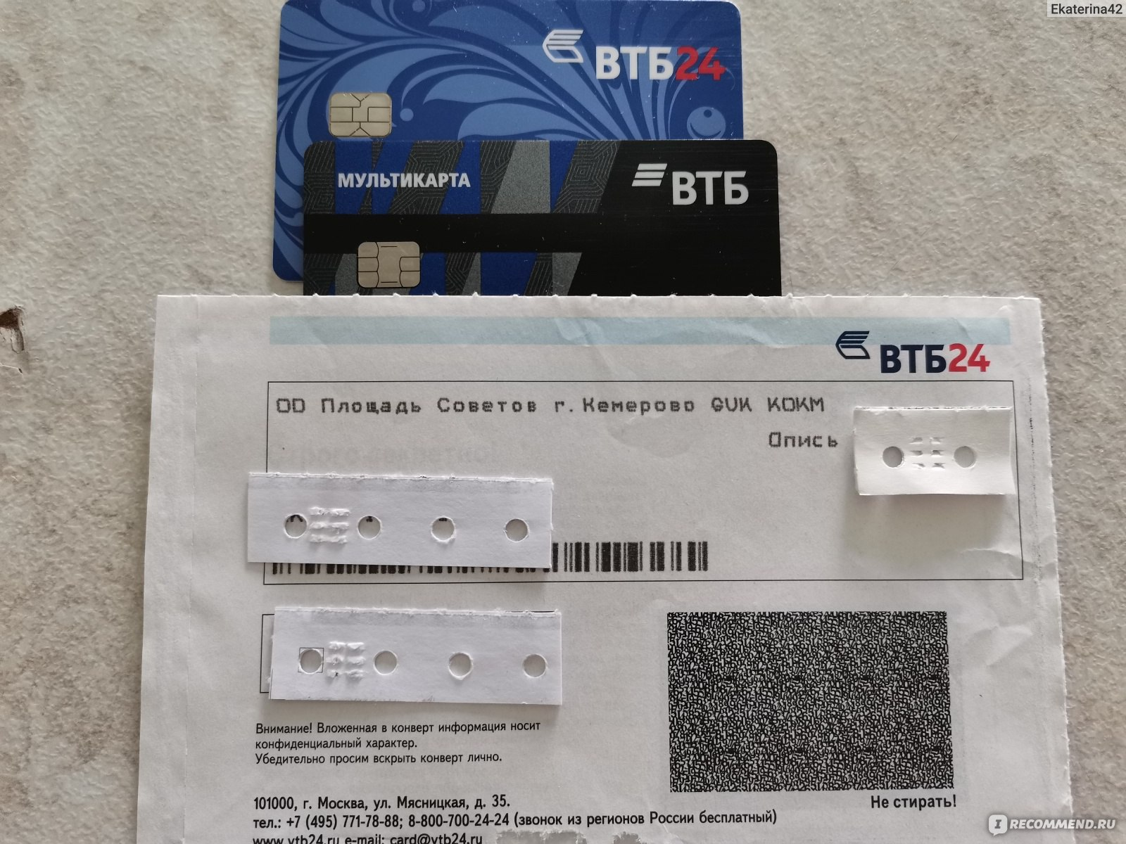 оставить заявку на кредит в отп банке онлайн заявка на кредит
