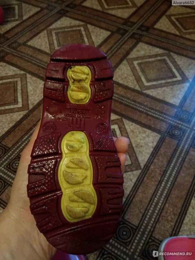 Туфли рикер интернет магазин