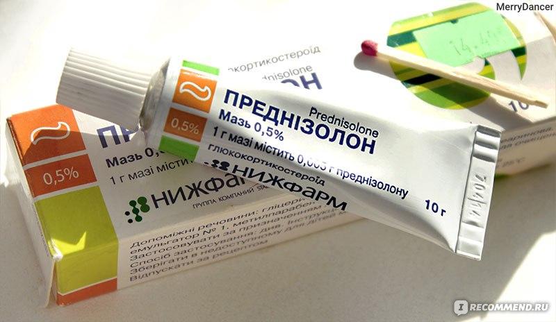 гормональная мазь от аллергии на коже названия