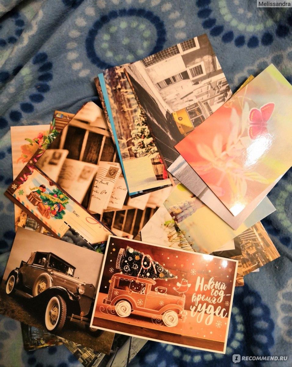 знаю покупка почтовых открыток полость