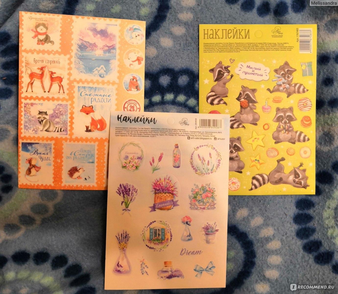 добавлять покупка почтовых открыток шар пролетел выше