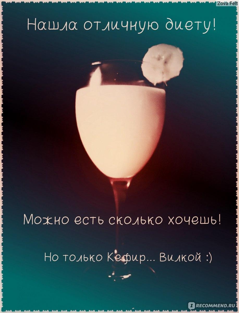 Жидкая диета: 7 дней – и ваша фигура идеальна! | dietaclub. Ru.