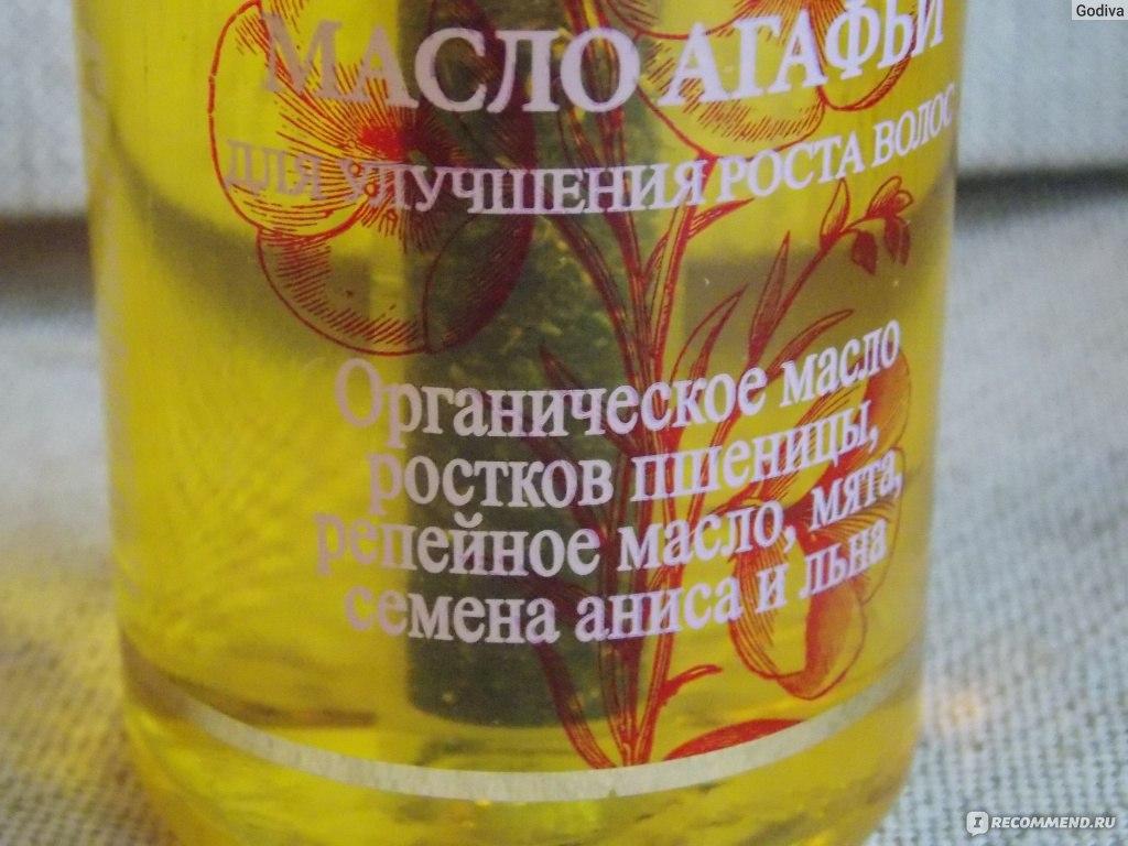 Маска для волос с маслом виноградной косточки и миндальным маслом