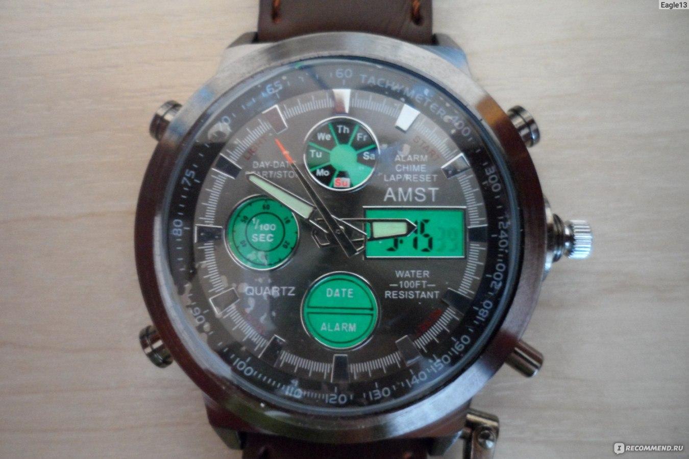 предназначенная для армейские часы amst алиэкспресс вариантом считается
