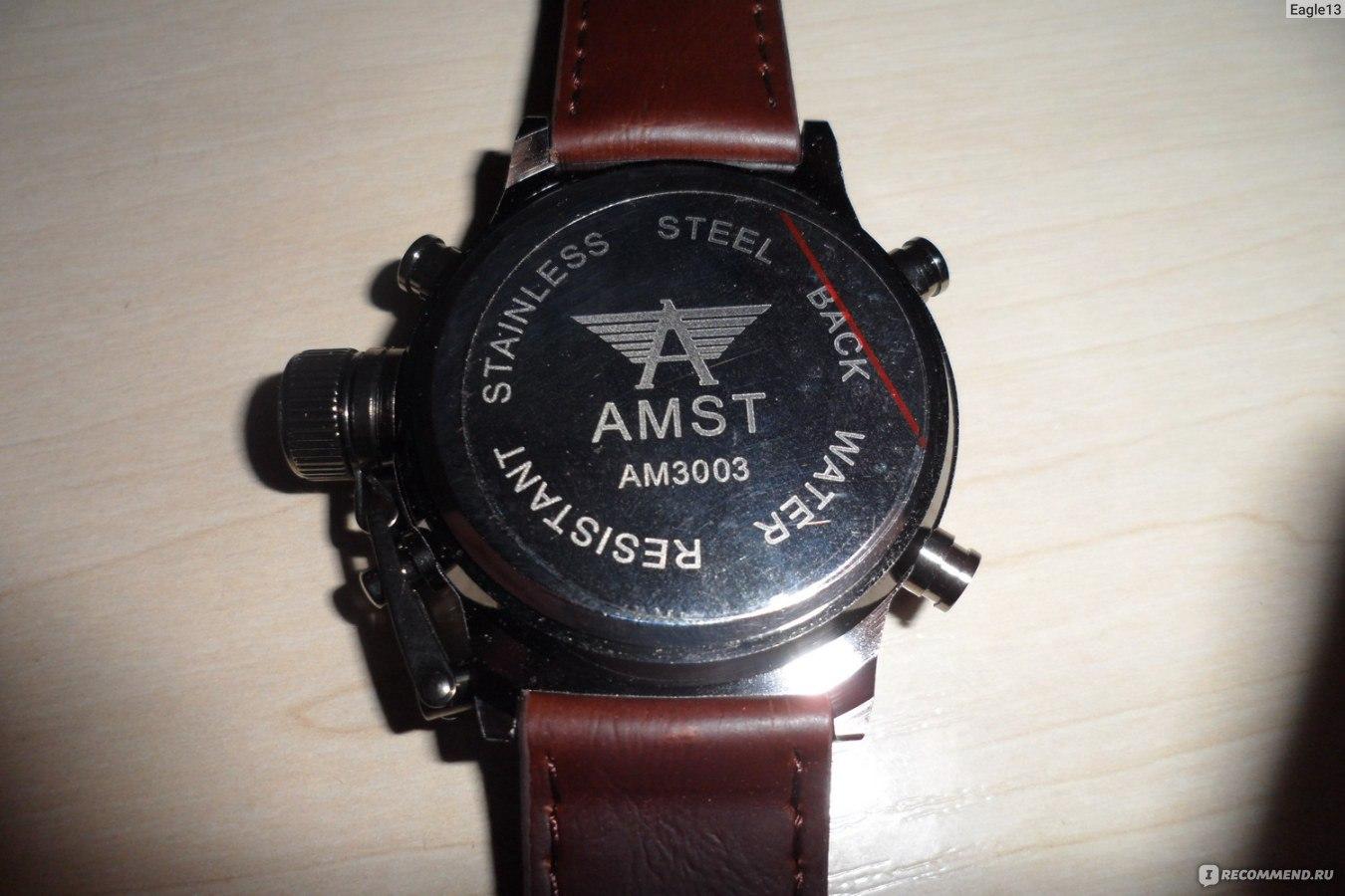 часы amst 3003 купить в новосибирске мужчину фруктовые