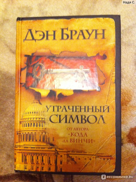 Читать онлайн книгу адмирал-1
