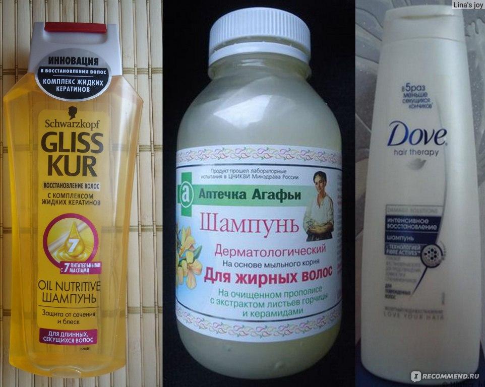 Витамин а для кожи волос и ногтей