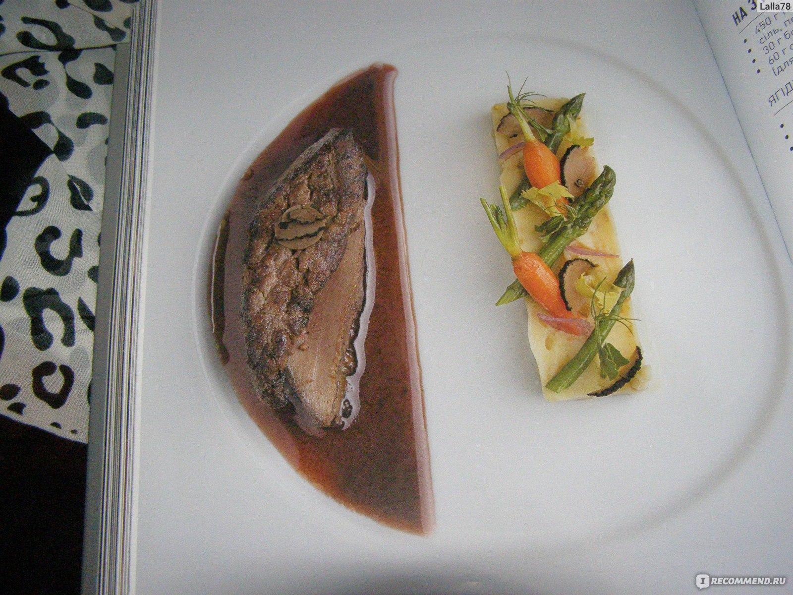 панакота рецепт с фото от эктора хименеса