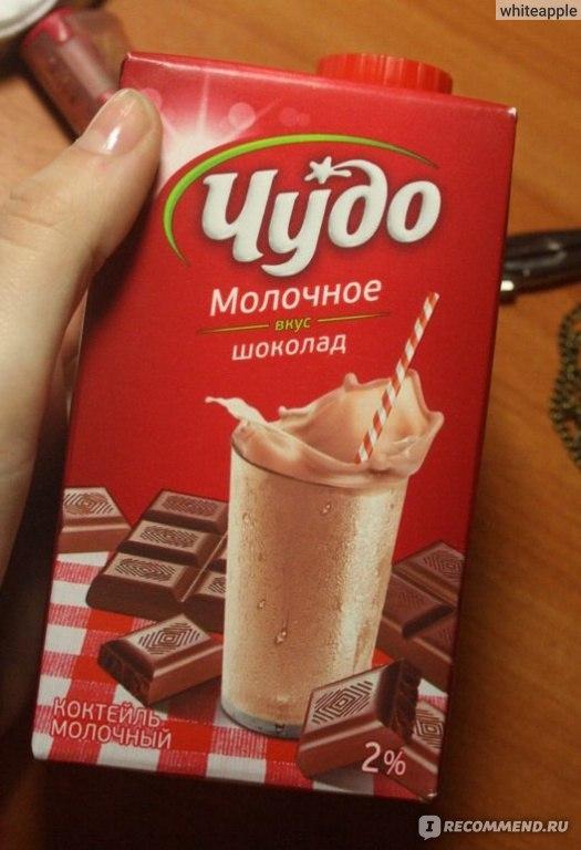 Чудо молочное в домашних условиях - Jiminy.ru