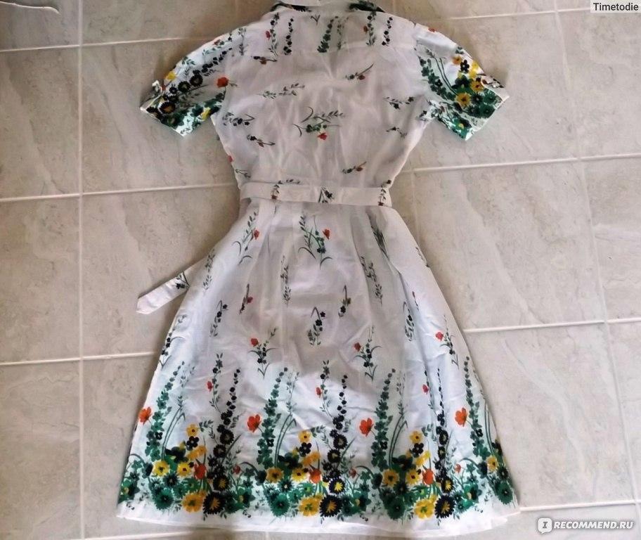 Платье Дружба Ссср