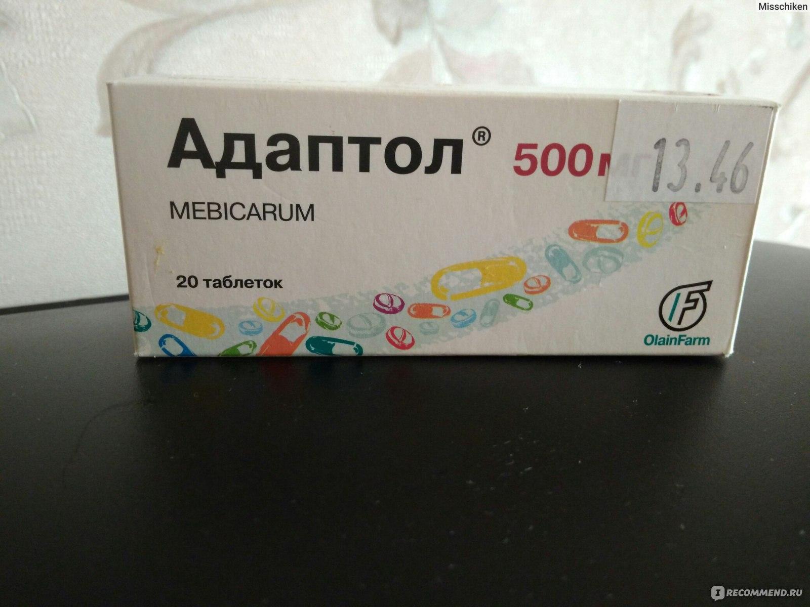 Адаптол простатит какие анализы надо сдать для проверки на простатит