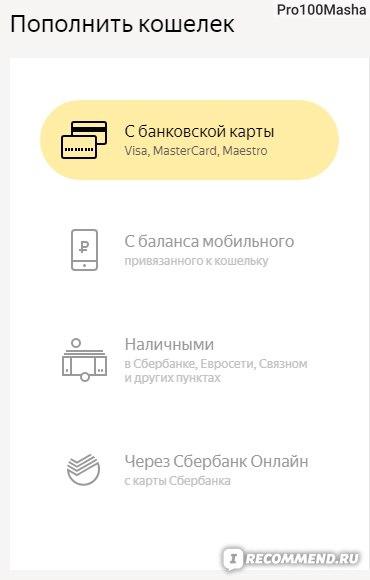 заявка на кредит в несколько банков без справок