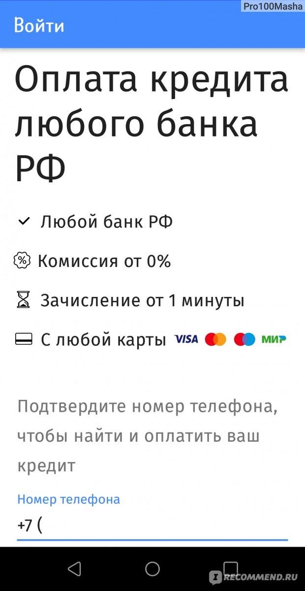 Сайт департамента капитального ремонта г москвы официальный сайт адрес