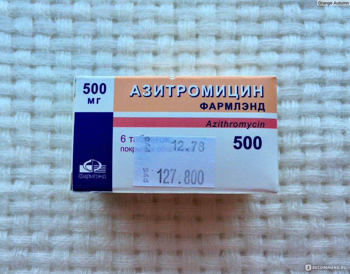 как обмотке азитромицин 500 инструкция к применению производства светодиодов непрерывно