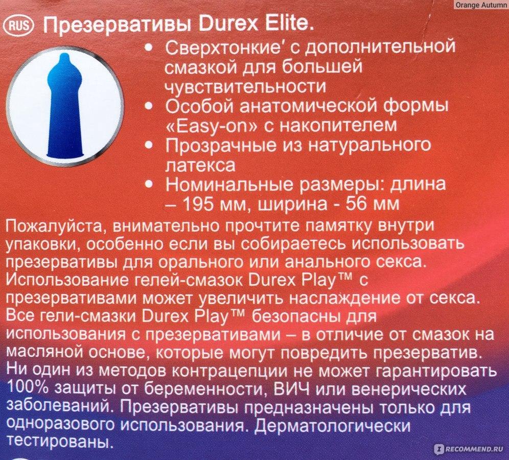 Сланцы (Ленинградская область) без регистрации бесплатно