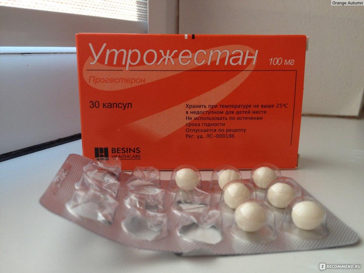 Утрожестан и возможная беременность