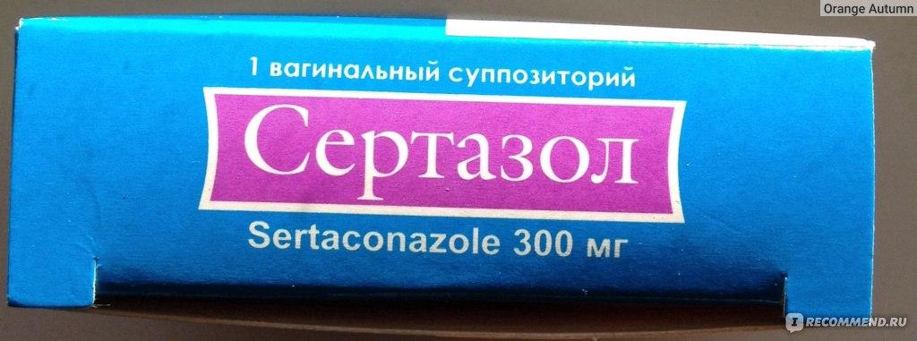 chto-lechat-vaginalnie-svechi-mikozhinaks