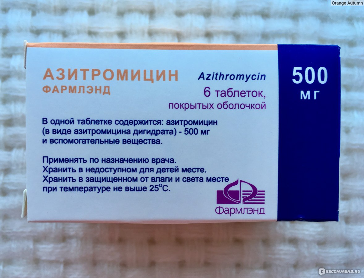 Azithromycin 250 mg wikipedia
