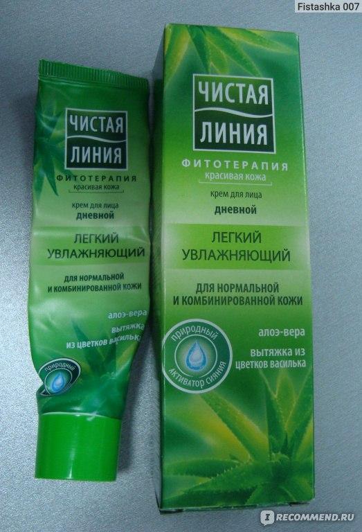 Крема с гиалуроновая кислота для лица марки