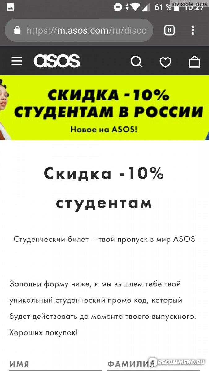 9043691fbaa Asos.com