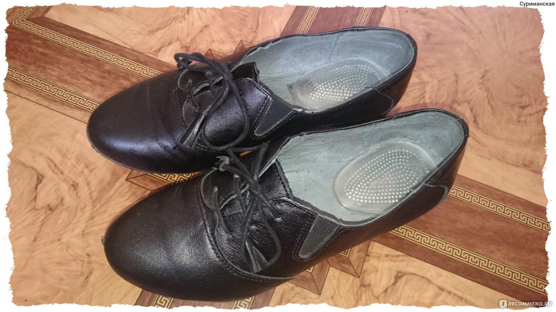 Как сделать задник на туфлях мягче 212