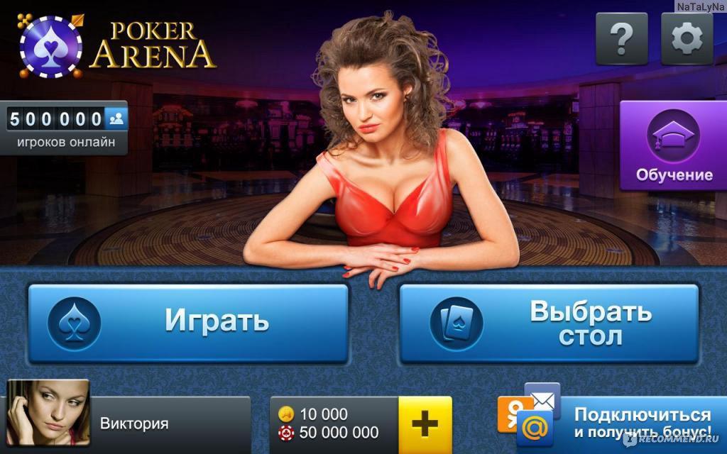 Приложение казино вулкан Абан скачать Вулкан играть на телефон Пудож поставить приложение