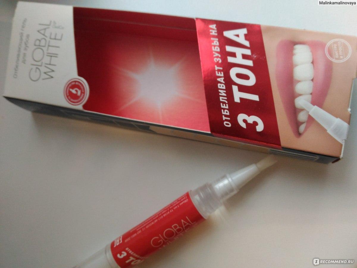 white global отбеливание зубов гель отзывы